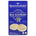 Сир вершковий Heinrichsthaler барбекю до грилю 45% 280г