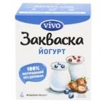 Закваска бактериальная Vivo Йогурт 4шт 0.5г