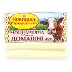Сыр Моцарелла Новгород-Северский палочки Домашние 45%