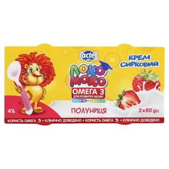 Крем сирковий Lactel Локо Моко полуниця, збагачений кальцієм, омега 3 та вітаміном D3 4% 2шт*80г - купити, ціни на CітіМаркет - фото 1