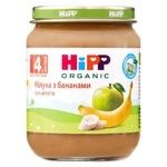 HiPP good night for 4+ months babies with banana and apples puree 125g