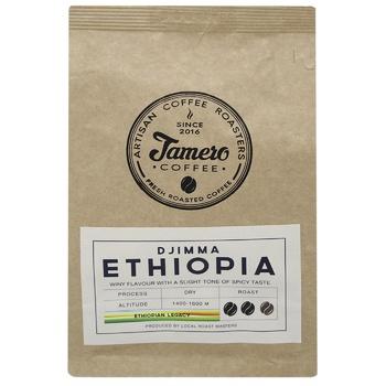 Jamero Arabica Ethiopia Djimma Ground Coffee 225g - buy, prices for MegaMarket - image 1
