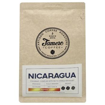 Кофе Jamero Арабика Никарагуа молотый 225г