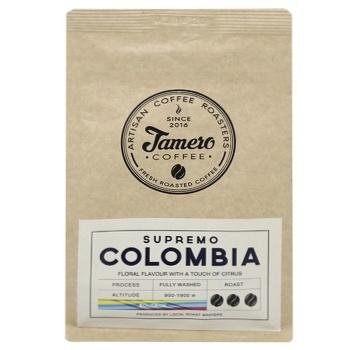 Кофе Jamero Арабика Колумбия Супремо молотый 225г