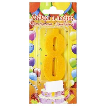 Свічка для торта золота цифра 8 - купити, ціни на МегаМаркет - фото 1