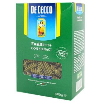 De Cecco Pasta Fusilli with Spinach 500g