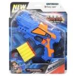 Toy Blaster