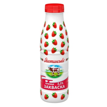 Milk starter Yagotynska strawberry 2.5% 450g