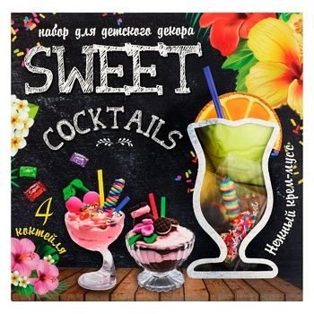 Strateg Sweet cocktails Set for children's decor - buy, prices for Tavria V - image 1
