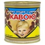 Згущене молоко Первомайськ з цукром та какао варене 7% 370г