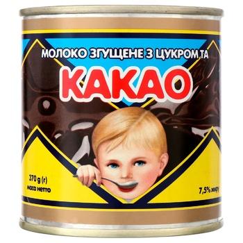 Згущене молоко Первомайськ з цукром та какао 7,5% 370г - купити, ціни на CітіМаркет - фото 1