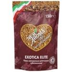 Кава Nero Aroma Exotica Elite сублімована розчинна 150г
