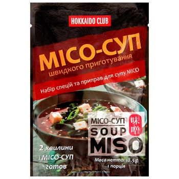 Hokkaido Club Instant For Miso-Soup Sices Mix 18g