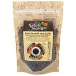 Kavovi Shedevry Vanilla Almond Coffee Beans