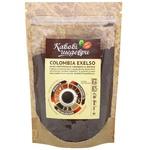 Кофе Кофейные шедевры Colombia Exelso в зернах