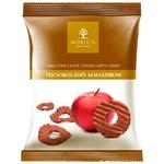 Чипсы Нобилис Джонатан яблочные в молочном шоколаде 50г Венгрия