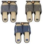 Обувь домашняя Home Story мужская р.41-46 210080-E