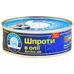 Шпроти Ventspils в олії 240г