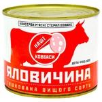Nashi kovbasy Canned Beef Stew 525g