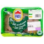 Nasha Ryaba Chicken Fillet Mignon vacuum packing
