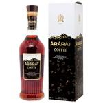 Бренди Арарат Кофе 30% 0,5л