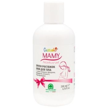 Oils Baby cucciolo to stretchings 200ml