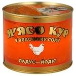 Meat Ladus chicken in own juice 525g can Ukraine