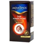 Кофе Мовэнпик Дер Химмлише100% арабика натуральный жареный молотый 250г