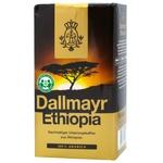 Ground coffee Dallmayr Ethiopia 500g Germany