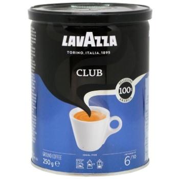 Кофе Лаваза Клаб 100% арабика натуральный жареный молотый 250г Италия