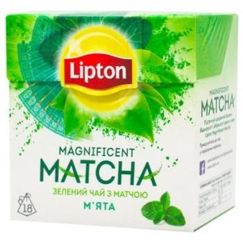 Чай зеленый Lipton Magnificent Matcha с матчей и мятой 18шт*1,5г
