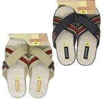 Gemelli Marat Men's Home Shoes