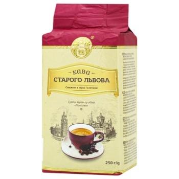 Кофе молотый Кава Старого Львова Люксовый 250г