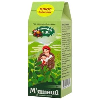 Чай Карпатський чай М'ята 20 пакетиків - купити, ціни на CітіМаркет - фото 1