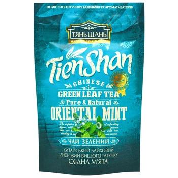 Tien Shan Oriental Mint Green Leaf Tea 50g