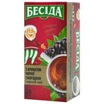 Чай чорний Бесіда байховий з ароматом чорної смородини 24шт*1,5г