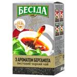 Чай Беседа Эрл Грей черный аромат бергамота 80г
