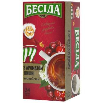 Чай черный Бесіда с ароматом вишни 24шт 1.5г