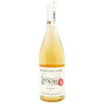 Вино Brotte Reserve de l'Aube  Merlot-Syrah рожеве сухе 12.5% 0,75л - купити, ціни на CітіМаркет - фото 1