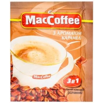 Напій розчинний MacCoffee Карамель 3в1 18г