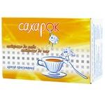Sakharok Pressed Sugar 850g