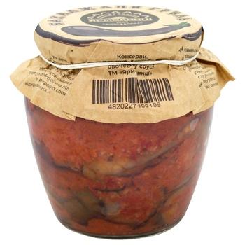Баклажаны Ярмолинцы гриль в овощном соусе 550г
