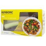 Cookbox Set for Rice with Chicken Fillet and Vegetables Cooking 784g