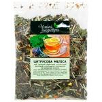 Чай зелений Чайні шедеври Цитрусова Меліса