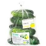 Vegetables Agro staritsya packed Ukraine