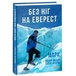 Book Folio for adults 251pages Ukraine