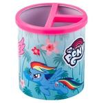 Стакан-підставка Kite My Little Pony круглий