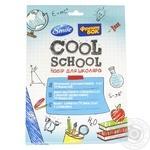Набор Cool School для школьника