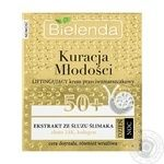 Cream Bielenda to deep wrinkles 50ml Poland