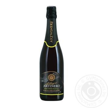 Artwine White Semi Sweet Muskat Sparkling Wine 10-13.5% 0.75l